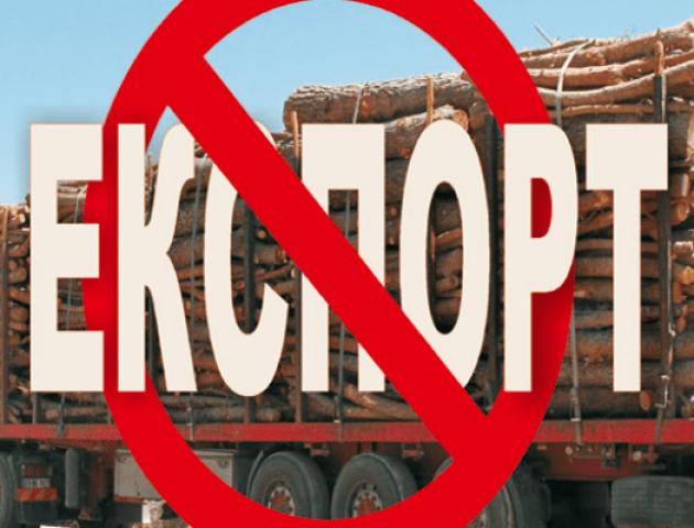 STOP контрабанді українського лісу!