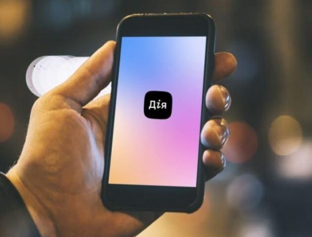 Луцьк - серед міст, де можна змінити «прописку» зі смартфона