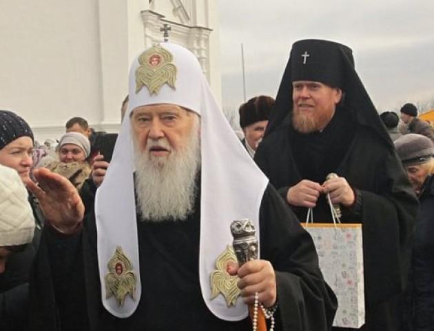 Томос голові помісної церкви вручать 6 січня, - УПЦ КП