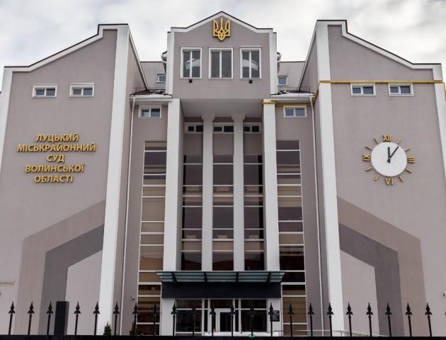 Подарунок на Миколая: працівники Луцького міськрайонного суду переїхали у нове приміщення. ФОТО