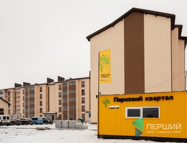 Дворівнева 4-кімнатна квартира у ЖК «Парковий квартал»: простора оселя за вигідною ціною