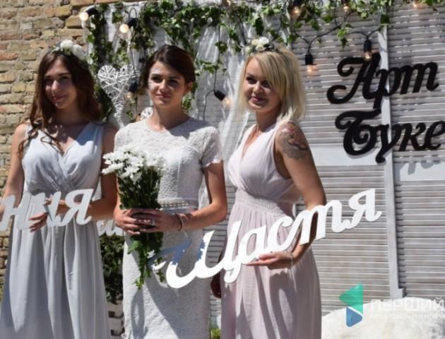 Весільний фестиваль в Луцьку: як це було. ВІДЕО