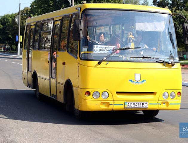 У Нововолинську зупиняється громадський транспорт