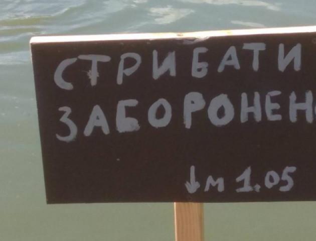 Волинянин зламав шию у ставку, де купатися заборонено
