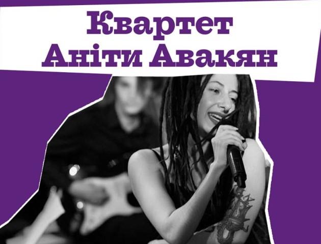 На «Art Jazz 2018» виступить «Квартет Аніти Авакян»