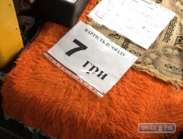Лучани проти платити 7 гривень за проїзд