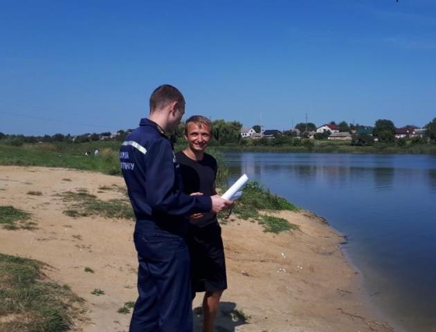 У Нововолинську рятувальники навчали громадян правил безпеки на воді