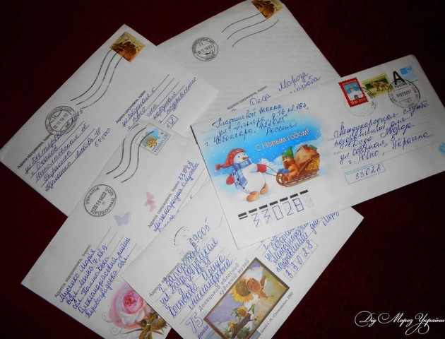 Новорічна поштова резиденція чекає на дитячі листи волинян