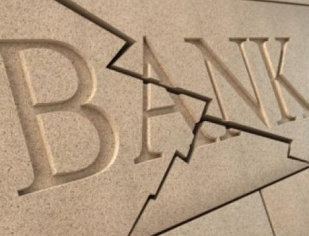 Укрексімбанк, Приватбанк та Укрсоцбанк у січні втратили найбільше власного капіталу