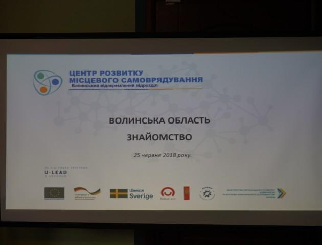 На Волинь завітали делегації із Харківщини та Вінниччини, щоб побачити розвиток ОТГ