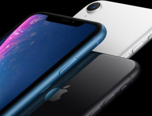 Стало відомо, скільки коштуватимуть в Україні нові iPhone