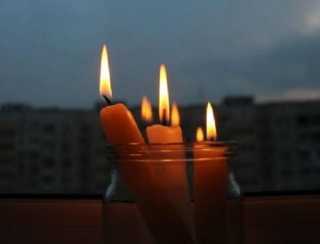 Графік відключення світла у Луцьку на 13 липня