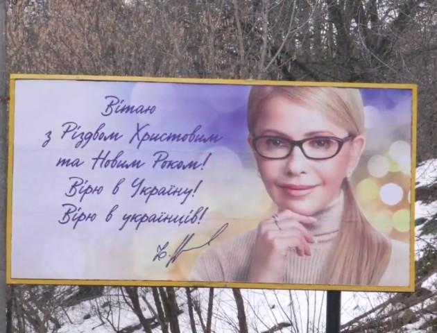 Активність потенційних кандидатів у президентина Волині суттєва, – ОПОРА. ВІДЕО