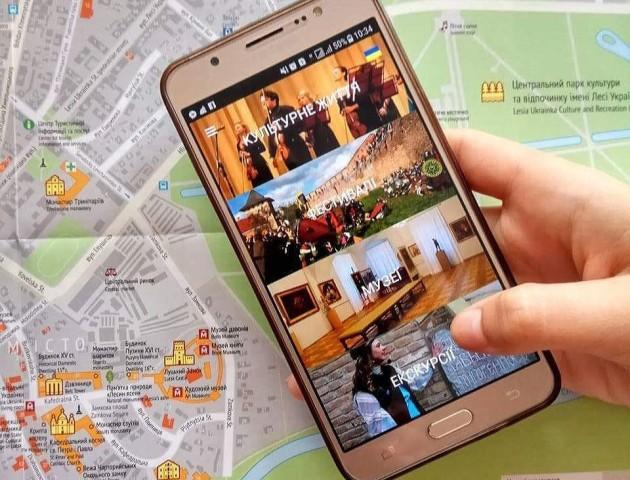 Для Луцька розробили туристичний мобільний додаток