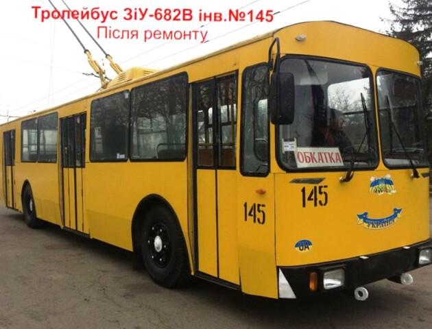 У Луцьку з каркасної основи створюють «майже нові» тролейбуси