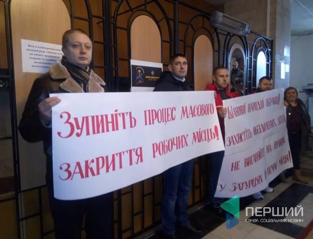 У Волинській облраді мітингують вчителі. ФОТО