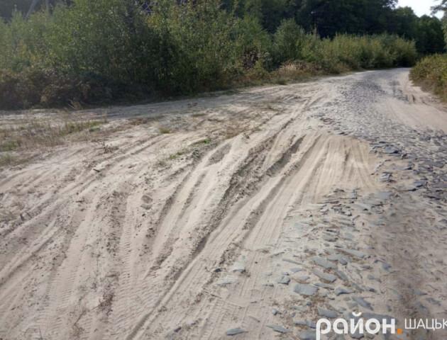 Розпочали довгоочікуваний ремонт важливої дороги у Шацькій громаді