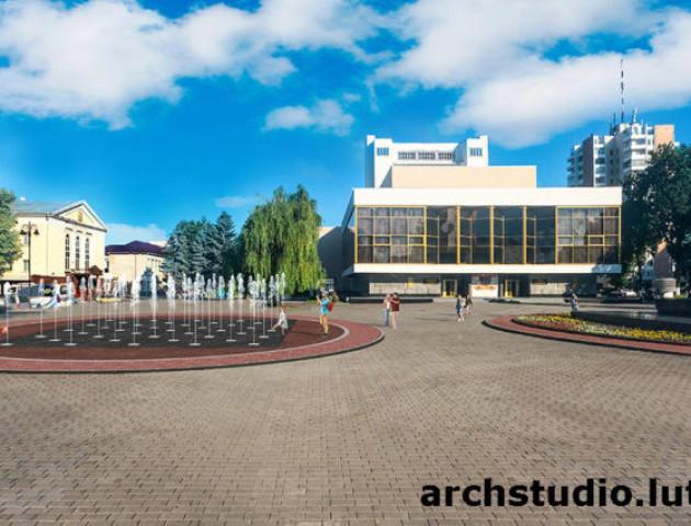 Форум та знесення бетонного «корита»: яким може бути новий фонтан у центрі Луцька. ФОТО