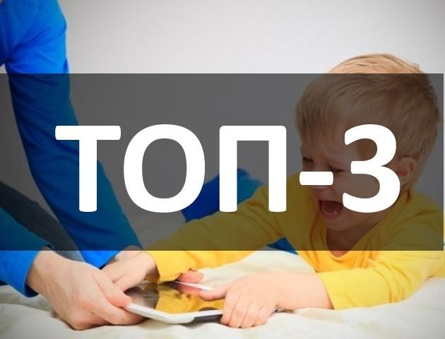 Посиденьки в інтернеті на 200 тисяч гривень та контрабандне авто на митниці: ТОП-3 за 2 липня