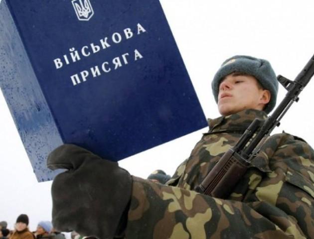 Військкомат хоче змусити керівництво луцьких ОСББ розносити повістки