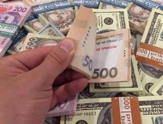 Курс валют на 31 жовтня: долар і євро знову дешевшають