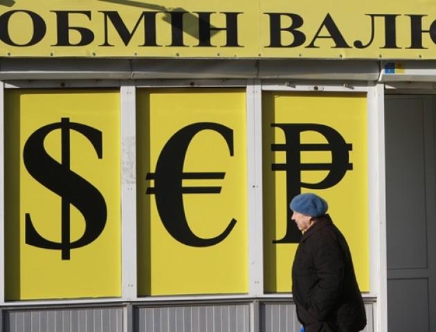 Луцький експерт розповів, коли українці зможуть забути про курс долара