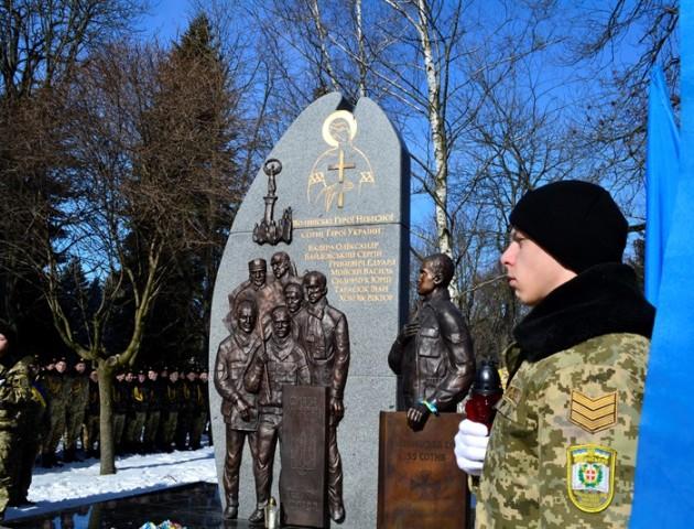 У Луцьку вшанували пам'ять Героїв Небесної Сотні (ФОТО)