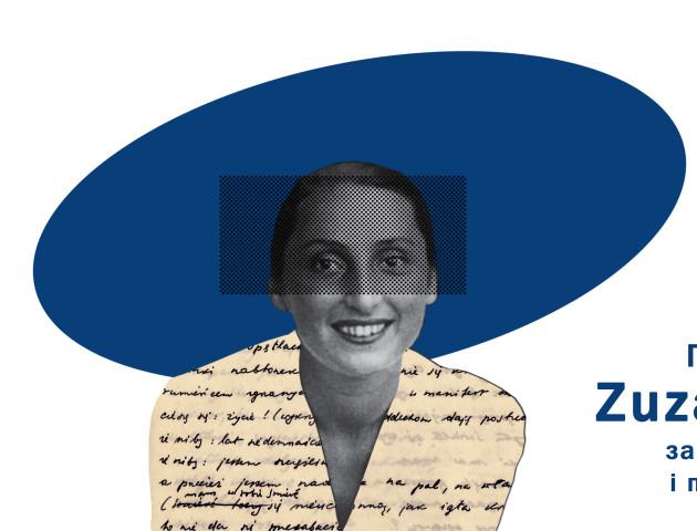 У Луцьку вперше презентують поезію Зузанни Ґінчанки