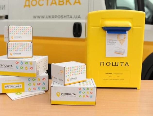 Обсяги посилкового бізнесу «Укрпошти» зросли до 21 млн відправлень
