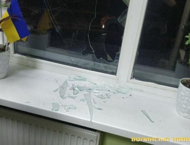 У Луцьку вночі розбили вікна муніципалам