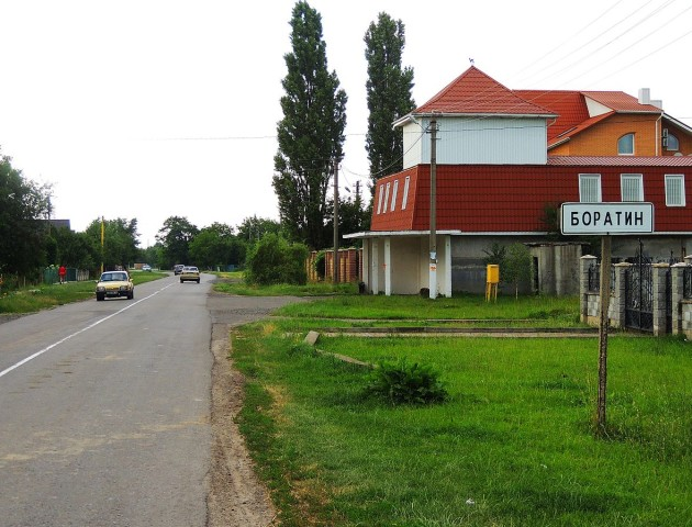 Боратин змагається за звання кращого села року та 100 тисяч гривень