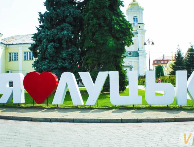 День міста Луцька хочуть перенести на 31 липня, – петиція