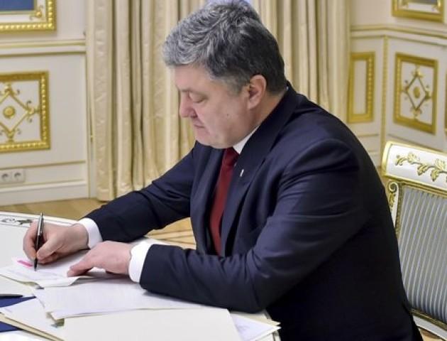 Порошенко підписав важливий для малого і середнього бізнесу закон