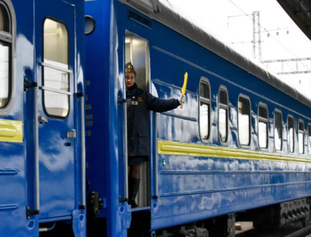 Укрзалізниця вводить нову послугу доставки валіз на вокзалах