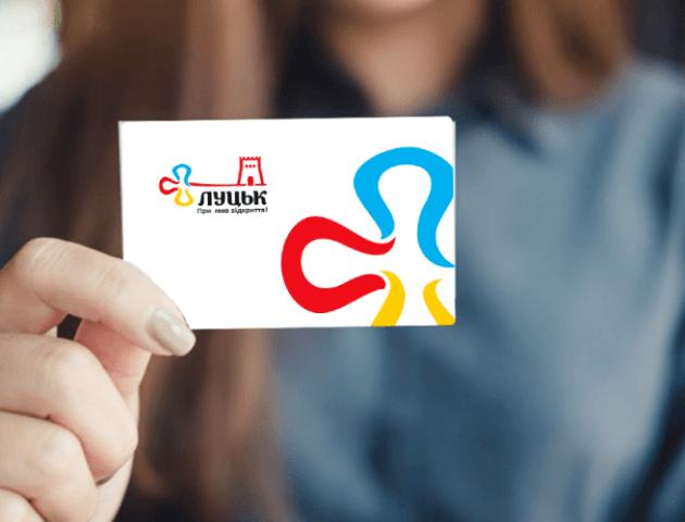 У Луцьку заблокують е-квитки випускників