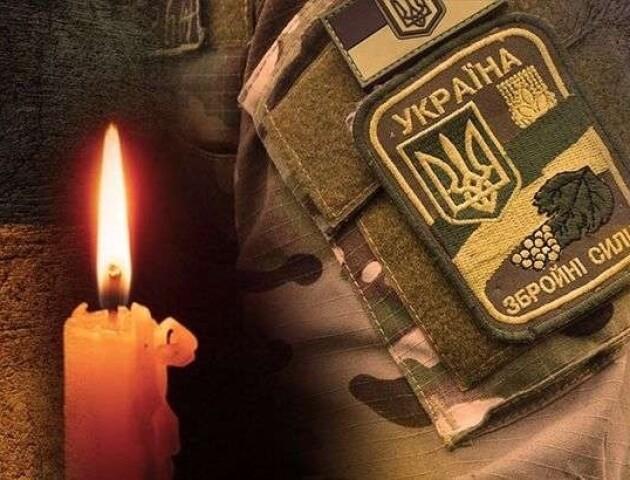 Загибель військовослужбовця волинської бригади: помилково опублікували російську версію смерті