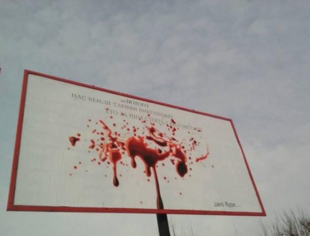 Хто і для чого «вбиває» рекламний бізнес у Луцьку