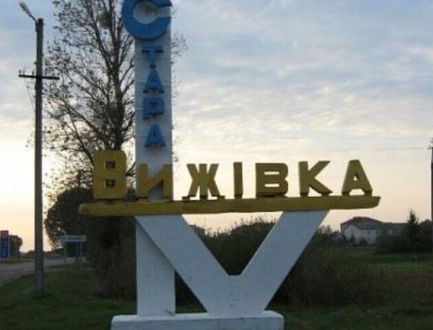 Оприлюднили список кандидатів на посаду Старовижівського селищного голови