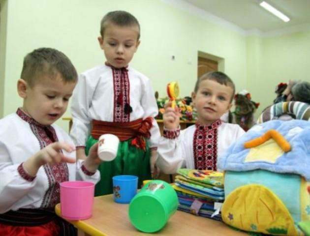 На Волині відкрили дитячий садок, який відбудовували 10 років