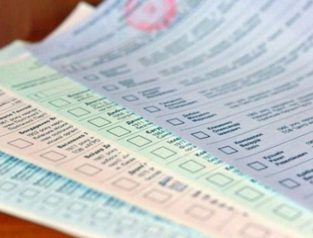 Луцькі дільниці отримали виборчі бюлетені. ВІДЕО