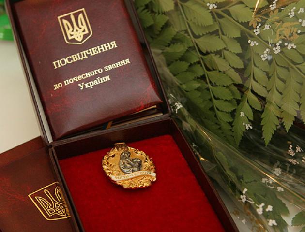 Порошенко присвоїв п'ятьом волинським вчителям звання «заслужених»