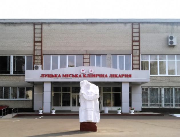 Головного лікаря Луцької міської лікарні просять прозвітуватися про «благодійні» внески