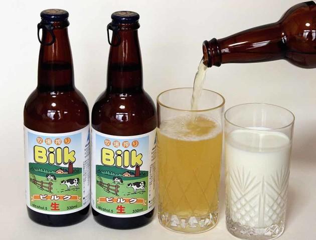 У США створили пиво з молока