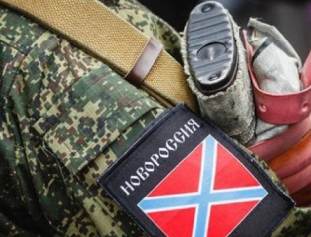 Терористи «ДНР» та «ЛНР» заявили про неминучість об'єднання в єдине утворення