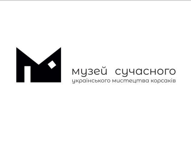 У Луцьку відкриють приватний музей