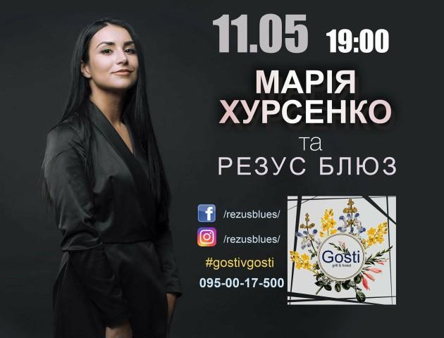 Марія Хурсенко та гурт Резус Блюз запрошують волинян на свій концерт