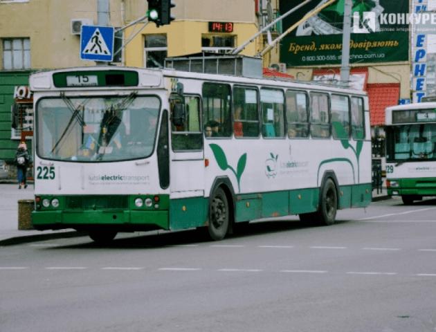 У Луцьку на Поминальну суботу запустять додаткові тролейбуси та автобуси