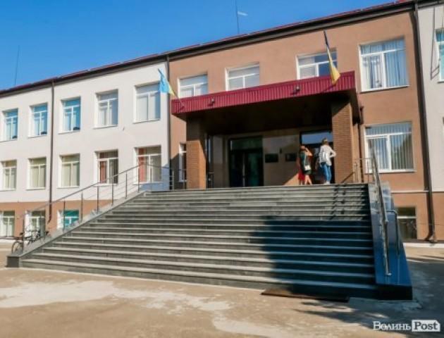 На честь Ігоря Єремеєва перейменували ліцей на Рівненщині