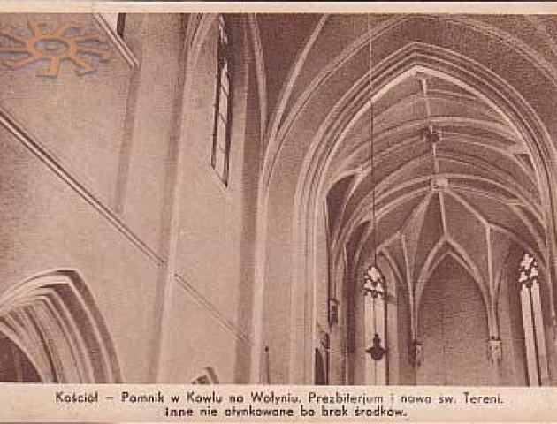Зниклий волинський шедевр архітектури на польських листівках 1930-х років. ФОТО