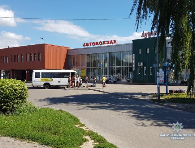 Перебоїв у роботі автостанції в Луцьку немає, – поліція